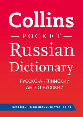 Collins Russian Pocket Dictionary - Collins Pocket (Paperback)