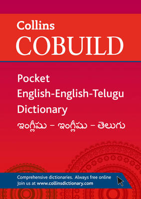 Collins Cobuild Pocket English-English-Telugu Dictionary (Paperback)