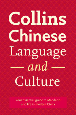 Collins Chinese Language and Culture (Paperback)