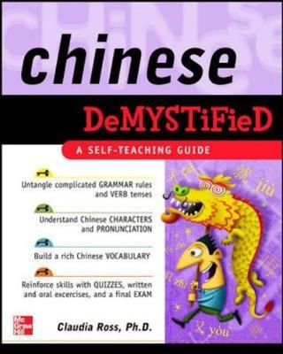 Chinese Demystified: A Self-Teaching Guide - Demystified (Paperback)