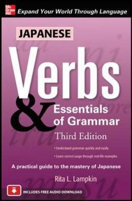 Japanese Verbs and Essentials of Grammar (Paperback)