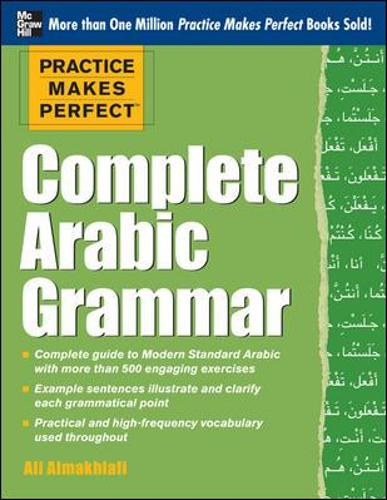 Practice Makes Perfect Complete Arabic Grammar (Paperback)