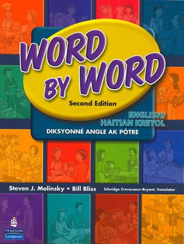 Word by Word Picture Dictionary: English/Haitian/Kreyol (Paperback)