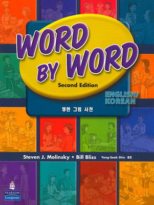 Word by Word Picture Dictionary (Paperback)