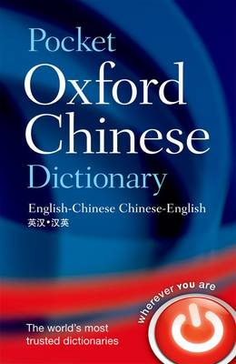 Pocket Oxford Chinese Dictionary with Talking Chinese Dictionary and Instant Translator (Mixed media product)