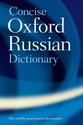 The Concise Oxford Russian Dictionary (Hardback)