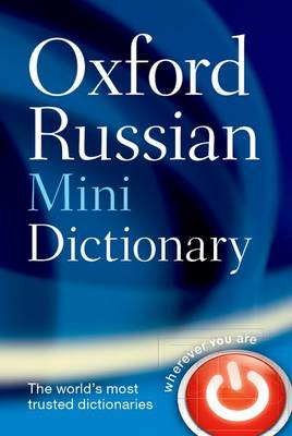 Oxford Russian Mini Dictionary (Paperback)