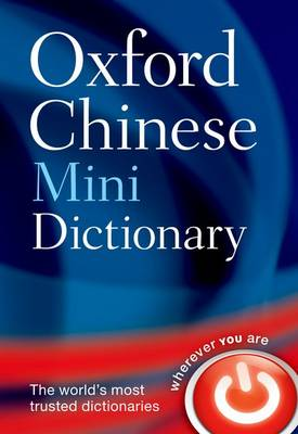 Oxford Chinese Mini Dictionary (Paperback)