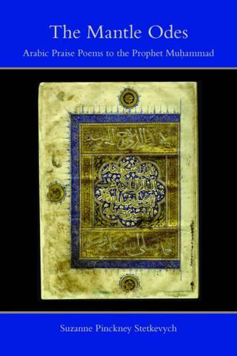 The Mantle Odes: Arabic Praise Poems to the Prophet Muhammad (Paperback)