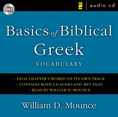 Basics of Biblical Greek Vocabulary (CD-Audio)