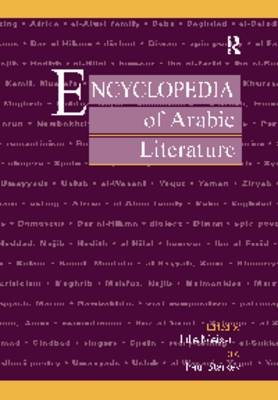 Encyclopedia of Arabic Literature (Hardback)