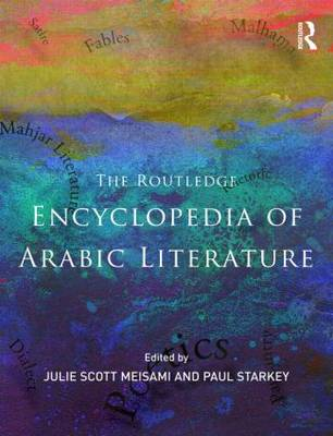 Encyclopedia of Arabic Literature (Paperback)