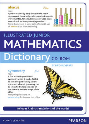 Junior Illustrated Maths Dictionary CD-ROM - Maths and Science Dictionaries (CD-ROM)