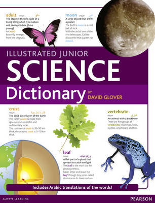 Pearson Education Junior Science Dictionary - Maths and Science Dictionaries (Paperback)