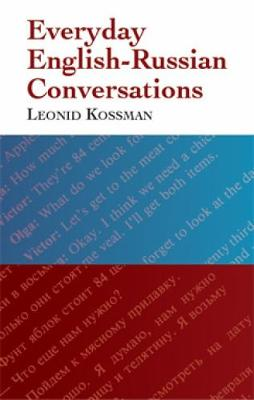 Everyday English-Russian Conversations - Dover Language Guides Russian (Paperback)