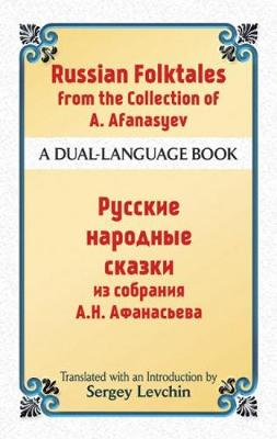 Russian Folktales from the Collection of A. Afanasyev: A Dual-Language Book - Dover Dual Language Russian (Paperback)