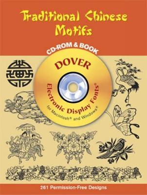 Traditional Chinese Motifs - Dover Electronic Clip Art (Mixed media product)
