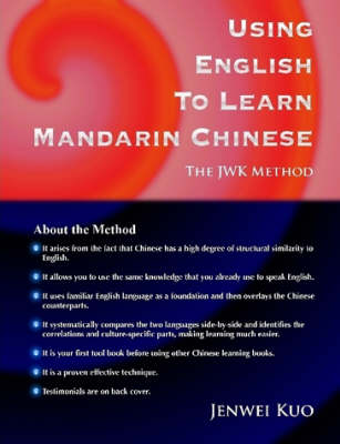 Using English To Learn Mandarin Chinese (Paperback)