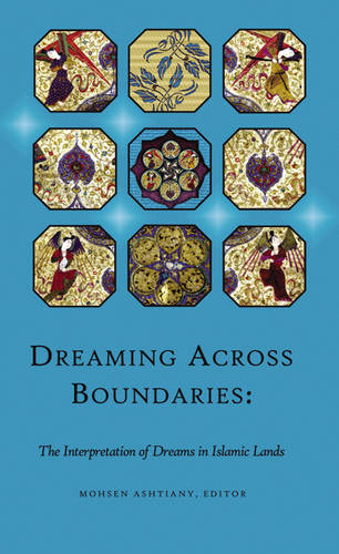 Dreaming Across Boundaries: The Interpretation of Dreams in Islamic Lands - Hellenic Studies No. 1 (Paperback)