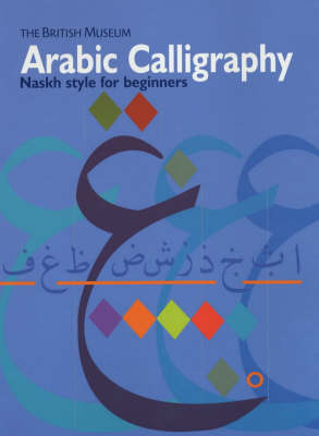 Arabic Calligraphy: Naskh Script for Beginners (Paperback)