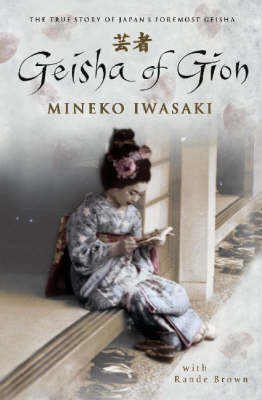 Geisha of Gion: The True Story of Japan's Foremost Geisha (Paperback)