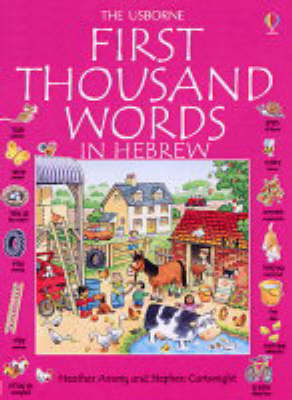 First 1000 Words in Hebrew - Usborne First 1000 Words (Paperback)