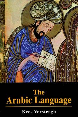 The Arabic Language (Paperback)