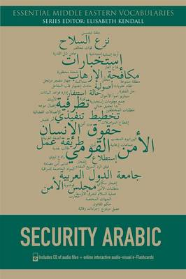 Intelligence and Security Arabic - Essential Middle Eastern Vocabularies (Paperback)