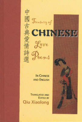 Treasury of Chinese Love Poems (Hardback)