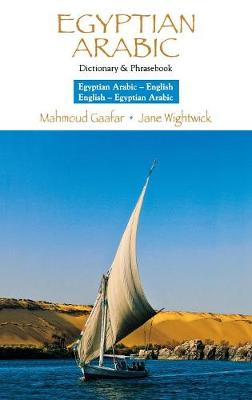 Egyptian Arabic-English / English-Egyptian Arabic Dictionary & Phrasebook (Paperback)