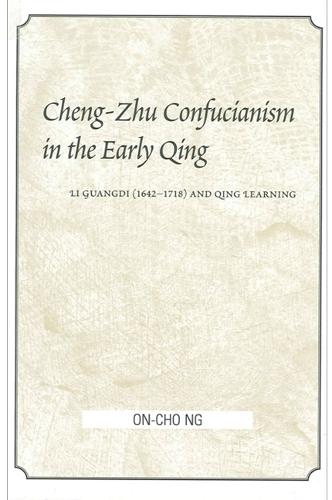 Cheng-Zhu Confucianism in the Early Qing: Li Gungdi (1642-1718) Qing Learning - SUNY Series in Chinese Philosophy and Culture (Paperback)