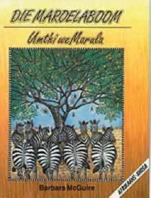 Umthi We Marula: Gr 3: Reader (Paperback)