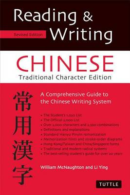 Reading and Writing Chinese: Guide to the Chinese Writing System (Paperback)