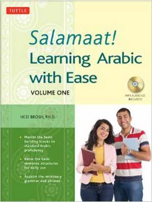 Salamaat--Learn Arabic with Ease, Volume One: Elementary Level (Mixed media product)