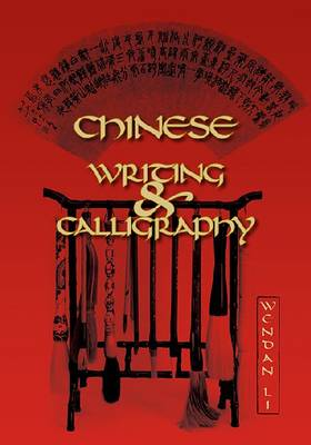 Chinese Writing and Calligraphy (Paperback)