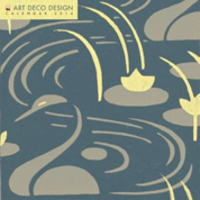 Art Deco Design Mini Wall Calendar 2014 (Calendar)