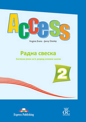 Access: Workbook (Serbia) Level 2 (Paperback)