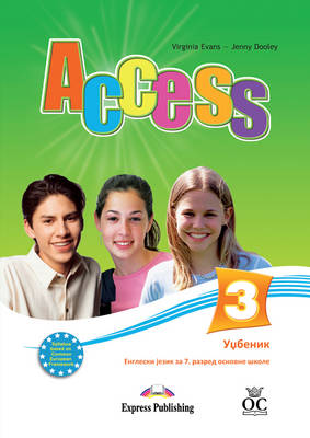 Access: Student's Book (Serbia) Level 3 (Paperback)