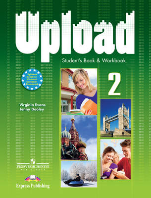 Upload: Student's Book & Workbook (Russia) No. 2 (Paperback)