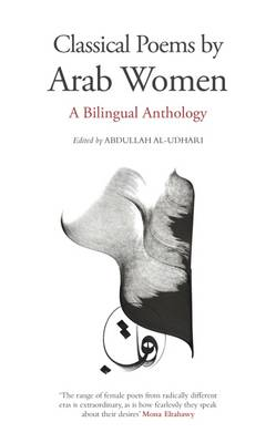 Classical Poems by Arab Women: A Bilingual Anthology (Paperback)