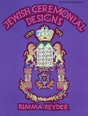 Jewish Ceremonial Designs (Paperback)