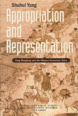 Appropriation and Representation: Feng Menglong and the Chinese Vernacular Story - Michigan Monographs in Chinese Studies (Hardback)