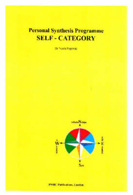 Personal Synthesis Programme: Self Category Pt. 1: Self Category (Spiral bound)