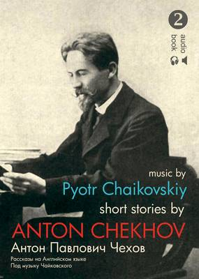Short Stories by Anton Chekhov: Bk.2: Talent and Other Stories (CD-Audio)
