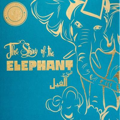The Story of the Elephant: Surah al-Feel (Hardback)
