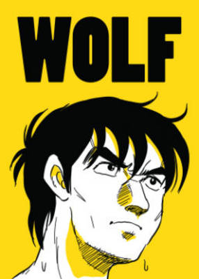 Wolf (Paperback)