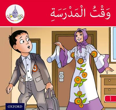 The Arabic Club Readers: Red Band A: Time for School (Paperback)