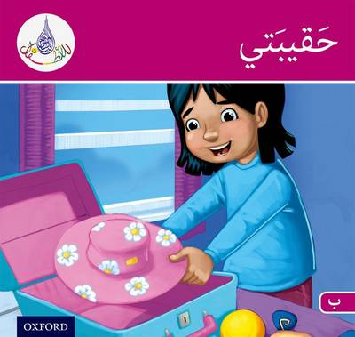 The Arabic Club Readers: Pink B Band: My Suitcase (Paperback)