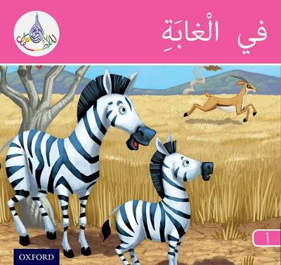 The Arabic Club Readers: Pink Band A: In the Jungle (Paperback)