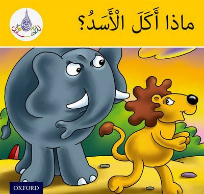 The Arabic Club Readers: Yellow Band: What Did the Lion Eat? (Paperback)